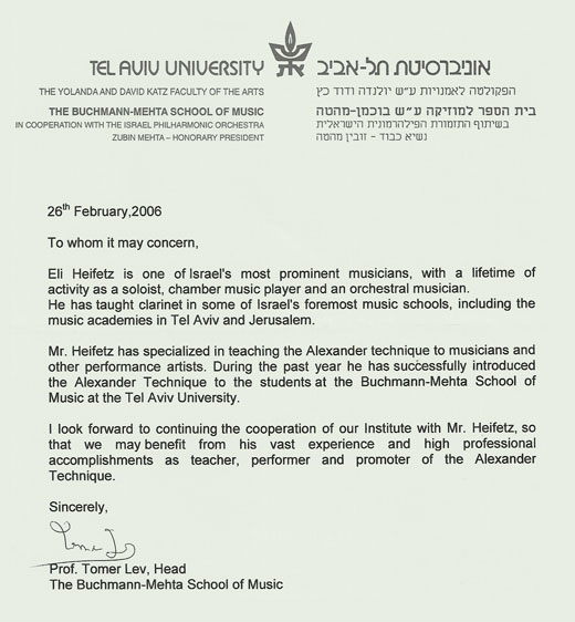 Letter from Prof. Tomer Lev